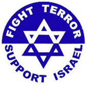 Fight Terror - Support Israel